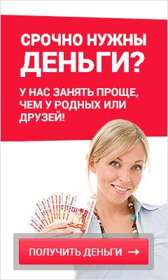 https://finszaem.ru/
